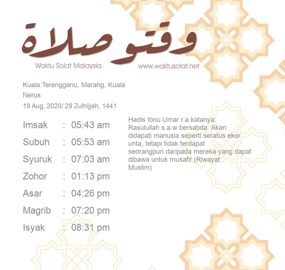 Waktu Solat Umt Assalamualaikum Umt Universiti Malaysia Terengganu Facebook